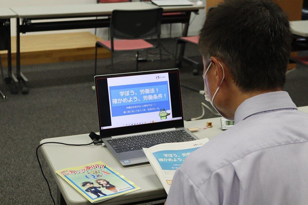 看護学部スタートアップ看護ゼミ「働く上でのルール」をテーマにオンライン講義を実施(メイン)