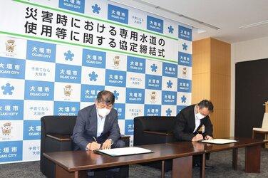 大垣市と災害時における専用水道の使用等に関する協定を締結.01